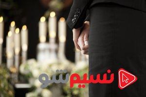 تمام آن چیزی که در رابطه با مراسم ترحیم باید بدانید