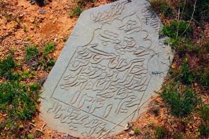 مفهوم نقوش حکاکی بر سنگ مزارهای قدیمی