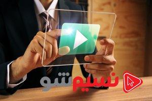 چرا کسب و کار شما به ویدیوی تعاملی نیاز دارد؟