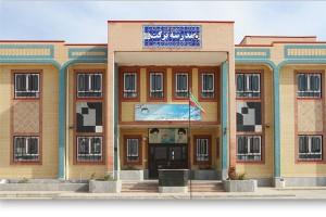 افتتاح ۴۰ مدرسه در دهه ی فجر