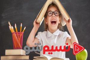 چگونه دانش آموزانی با انگیزه داشته باشیم؟