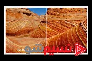 تفاوت کیفیت تصویررزولوشن 4K,FULL HD,HD