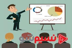 قوانین طلایی استفاده از پاورپوینت در سخنرانی ها