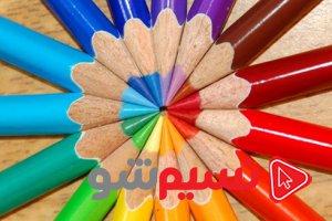 تأثیر رنگ ها بر یادگیری